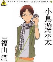 WORKING!! Character Song MENU 1 – Souta Takanashi - Jun Fukuyama