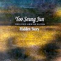 Hidden Story - Yoo Seung Jun