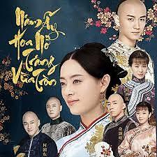 Năm Ấy Hoa Nở Trăng Vừa Tròn OST - Various Artists