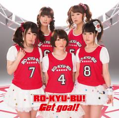 Get goal! - RO-KYU-BU!