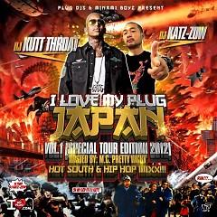 I Love My Plug: Japan Edition (CD2)