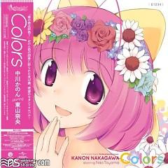 Colors  - Toyama Nao
