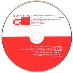 2006 summer Special Disc