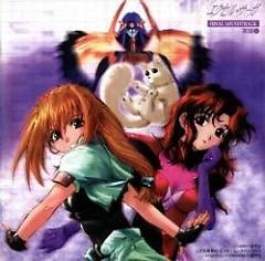 Excel Saga (CD4) - Toshiro Masuda