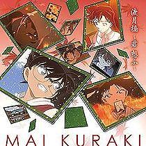 Togetsukyou -Kimi Omofu- - Mai Kuraki