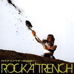 Kakumei no Uta ~Diggin'~ - ROCK'A'TRENCH
