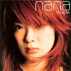 消せない罪(Kesenai Tsumi) - Kitade Nana