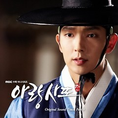 Arang And The Magistrate OST Part.9