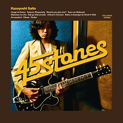45 STONES (Limited Edition) (CD1)