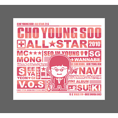 Cho Young Soo All Star 2.5