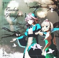 Touhou Pianoforte I -Requiem for Sakura-