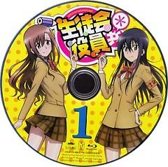 Seitokai Yakuindomo* Bonus Disc 1