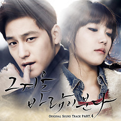 That Winter, The Wind Blows OST Part.4 - Kim Bo Ah