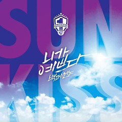 100% Cool Summer Album `SUNKISS` - 100%