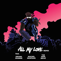 All My Love (French Version) (Single) - Major Lazer