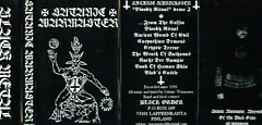 Bloody Ritual (Demo) - Satanic Warmaster