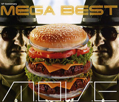 10th Anniversary MEGA BEST (CD1)