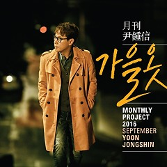 Monthly Project 2016 September (Single)