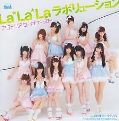 La-La-La Labolution - Afilia Saga East