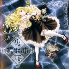Shoujo Hyouhon -Maiden Collector-