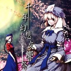 千年幻想交響祭 (Sennen Gensou Koukyousai)  - Melodic Taste
