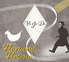 Vu Ja De CD2 - Haruomi Hosono
