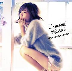 今さらさら (Imasarasara)  - Kasai Tomomi