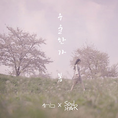 A Gloomy Spring (Single) - 1NB