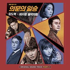 Doubtful Victory OST (CD1)