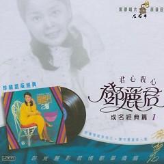 春雷/ Sấm Mùa Xuân (CD2)