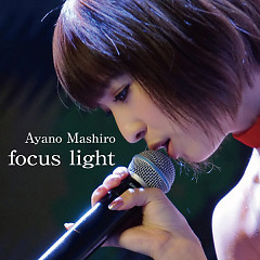 focus ligth [Digital Single]