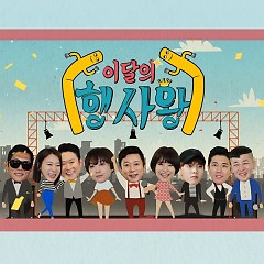 Event King OST