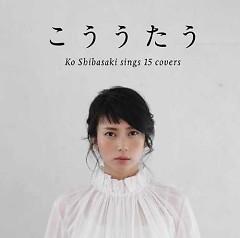 Kouutau - Kou Shibasaki