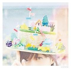 Michi Annai / Ai to Makoto no Fantasia - Yo Hitoto