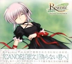 Rewrite Original Soundtrack CD2 - Key Sounds Label