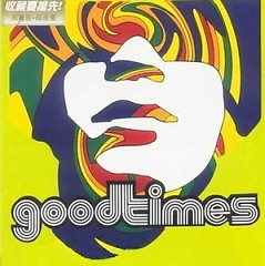 好时代1999 (失而复得) / Good Times (Mất Rồi Lại Có) - Lâm Hải Phong