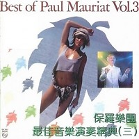 Best Of Paul Mauriat Vol.3