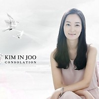 Consolation  - Kim In Joo