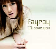 I'll save you - Fayray