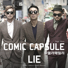 Lie - Comic Capsule