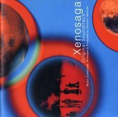 Xenosaga Original Soundtrack (CD1) - Yasunori Mitsuda