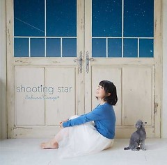 shooting star - Sakura Tange