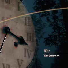 誓い (Chikai) - Eiko Shimamiya