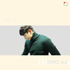 Pretty Girl (Single) - DINZ