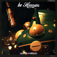 GITS STAND ALONE COMPLEX be Human single (CD1)