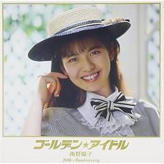 Golden Idol Minamino Yoko 30th Anniversary CD5