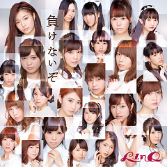 Makenaizo - LinQ