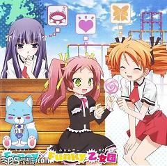 Baka to Test to Shokanju 2! - Kikaku Single 2 - FancyxFunky Otomedan