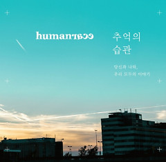 Habits Of Memories - Human Race