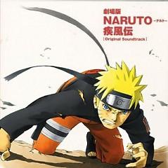 Naruto Shippuden The Movie Original Soundtrack (CD2)